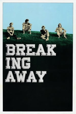 Image Breaking Away