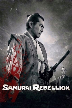 Image Samurai Rebellion