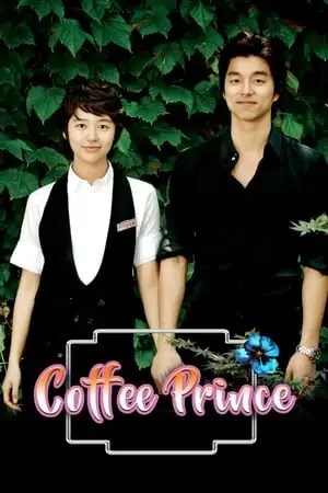 Image Coffee Prince