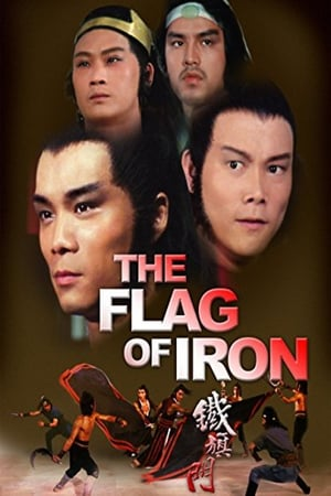Image The Flag of Iron