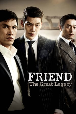 Image Friend: The Great Legacy