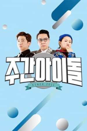 poster Weekly Idol