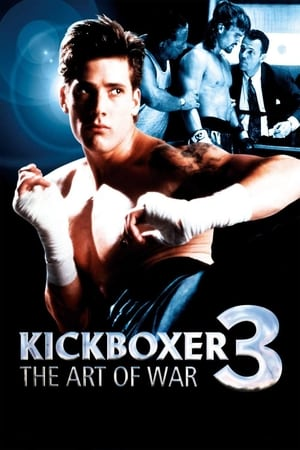 Image Kickboxer 3: The Art of War