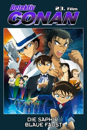 Image Detective Conan: The Fist of Blue Sapphire