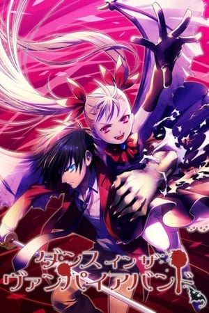 Image Dance in the Vampire Bund