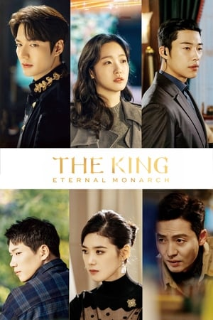 Image The King: Eternal Monarch