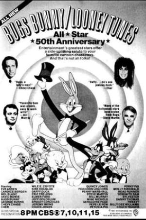 Bugs Bunny/Looney Tunes All-Star 50th Anniversary