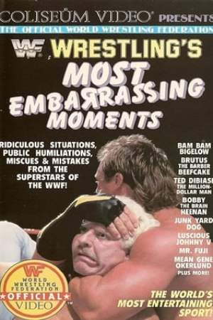 Image Wrestling's Most Embarrassing Moments