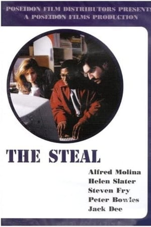 Image The Steal