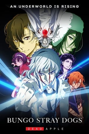 Image Bungo Stray Dogs: Dead Apple