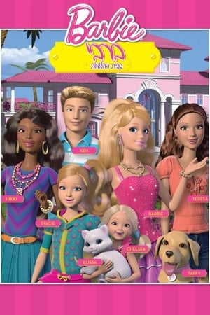 Image Barbie: Life in the Dreamhouse