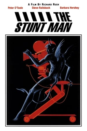 Image The Stunt Man