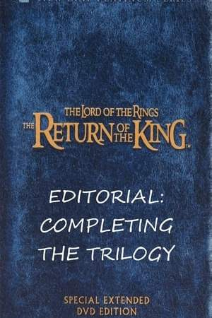 Image Editorial: Completing the Trilogy