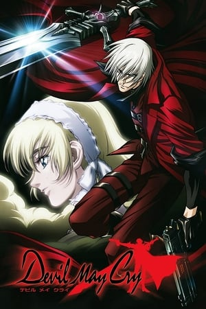 Image Devil May Cry