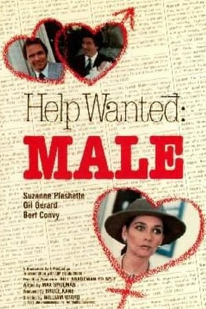 Image Help Wanted: Male