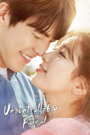 Image Uncontrollably Fond