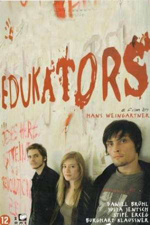 Image The Edukators