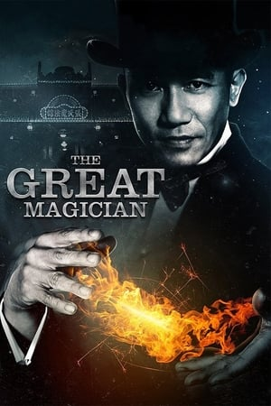 Image The Great Magician