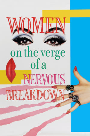 Image Women on the Verge of a Nervous Breakdown