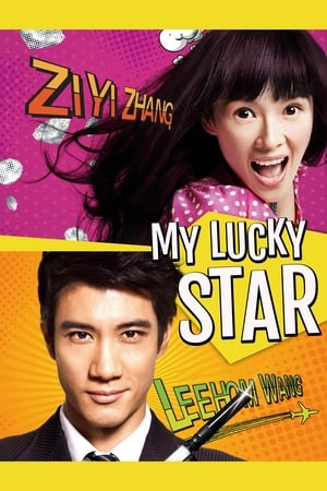 Image My Lucky Star
