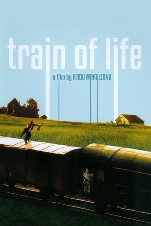 Image Train of Life