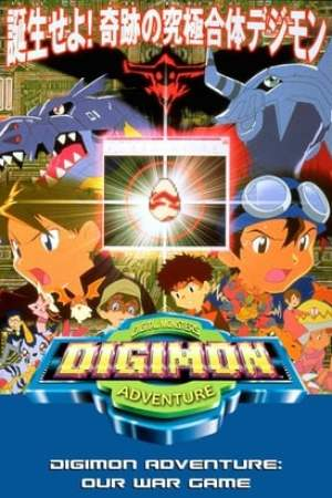 Image Digimon Adventure: Our War Game