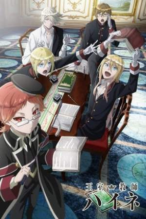 Image The Royal Tutor