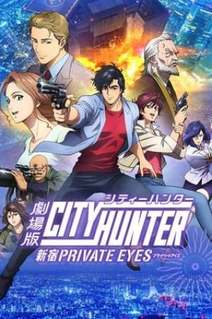 Image City Hunter: Shinjuku Private Eyes