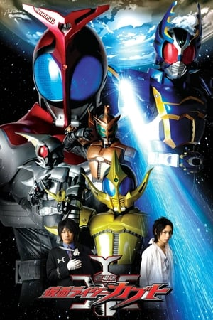 Image Kamen Rider Kabuto: God Speed Love