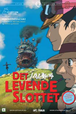 Image Howl's Moving Castle