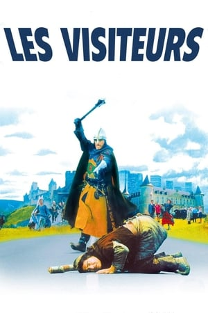 Image The Visitors