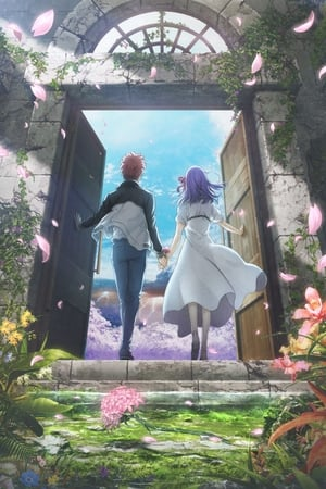 Image Fate/Stay Night: Heaven's Feel III. Spring Song