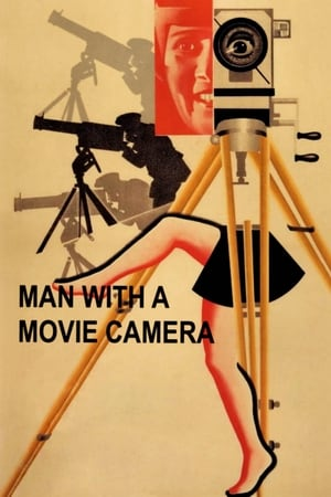 Image Man with a Movie Camera