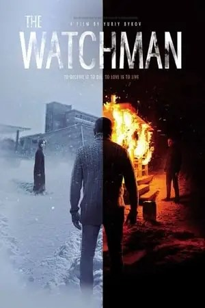 Image The Watchman