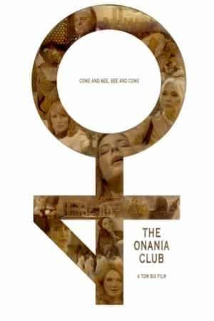Image The Onania Club