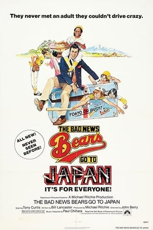 Image The Bad News Bears Go to Japan