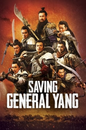 Image Saving General Yang