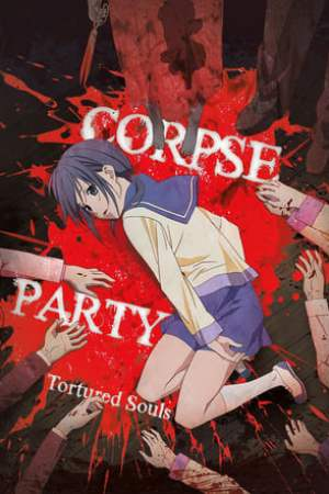 Image Corpse Party: Tortured Souls