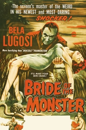 Image Bride of the Monster
