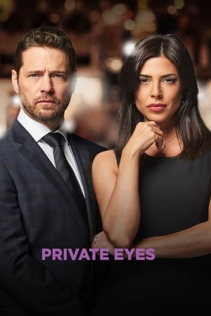 poster Private Eyes