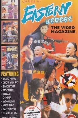 Image Eastern Heroes: The Video Magazine - Volume 1