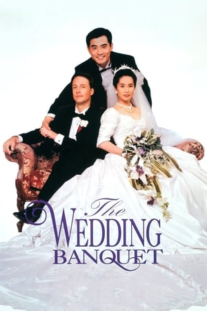 Image The Wedding Banquet
