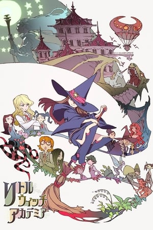 Image Little Witch Academia