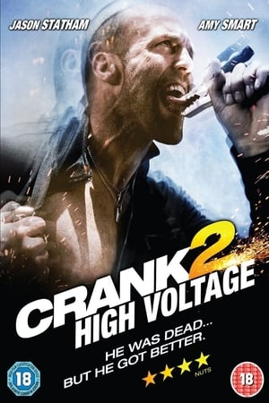 Image Making 'Crank 2'