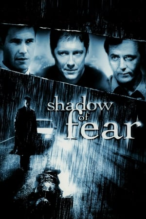 Image Shadow of Fear