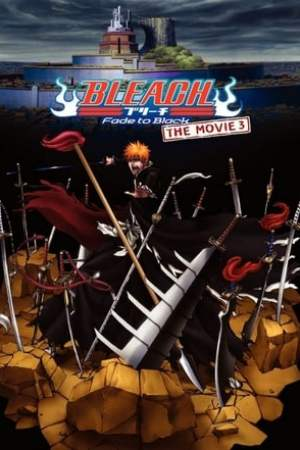 Image Bleach the Movie: Fade to Black