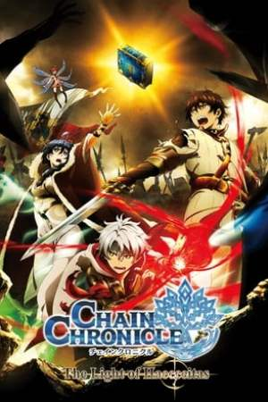 Image Chain Chronicle: The Light of Haecceitas