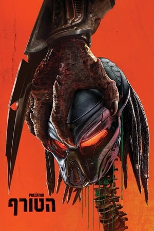 Image The Predator