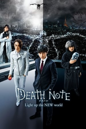 Image Death Note: Light Up the New World