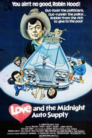 Image Love and the Midnight Auto Supply